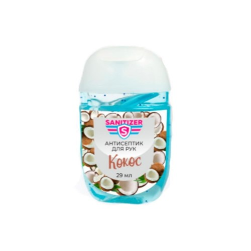 Sanitizer 29 ml  кокос